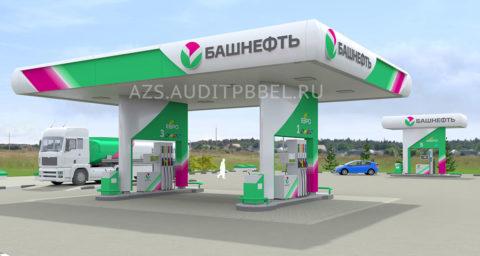 Реконструкция АЗС в городе Белгороде